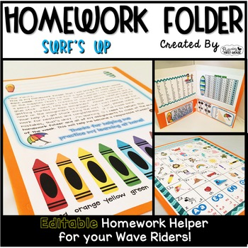 Homework Folder Editable - Surf Theme {Surf's Up}