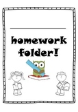 Homework Folder Template