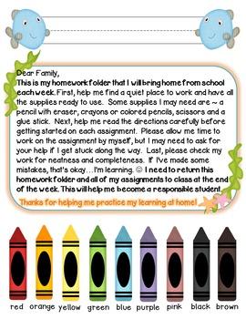 Homework Folder Editable - Ocean Theme {Under the Sea}