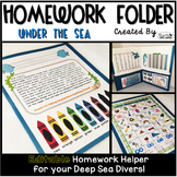 Homework Folder Editable - Ocean Theme {Under the Sea}