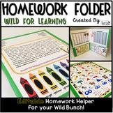 Homework Folder Editable - Jungle Safari Theme {Wild for Learning}