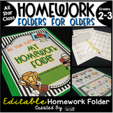 Homework Folder for Olders Editable - Sports Theme {All Star Class}