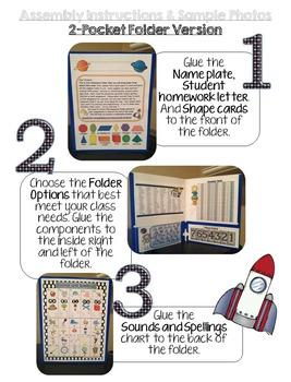 Homework Folder for Olders Editable - Space Theme {Blast Off for Learning}