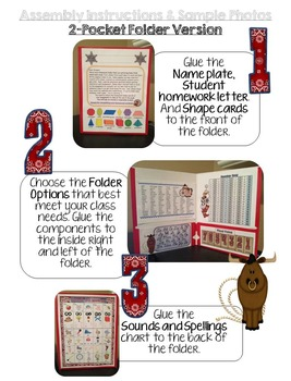 Homework Folder for Olders Editable - Western Theme {Giddy Up and Learn}