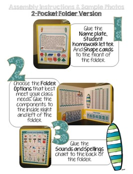 Homework Folder for Olders Editable - Surf Theme {Surf's Up}