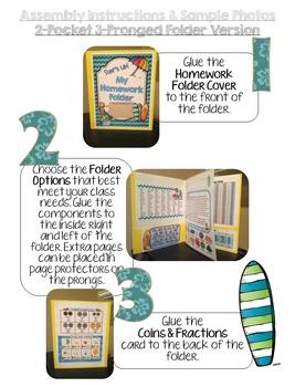 Homework Folder for Olders Editable - Surf Theme {Surf's Up}