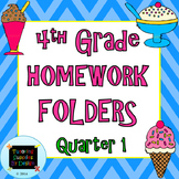 Homework Folders {First Quarter 4th Grade Math & ELA}