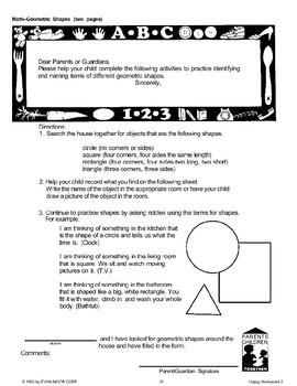 Homework: Geometric Shapes and Patterning