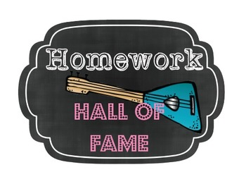 Homework Hall of Fame {A Homework Incentive}