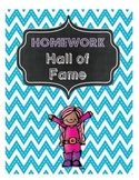 Homework Hall of Fame {A Homework Incentive}