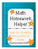Homework Helper- Division Freebie