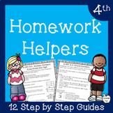 4th Grade Homework Step-by-Step Guides~ Math ~ NBT Standards