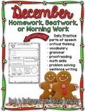 Homework, Seat Work, or Morning Work for December