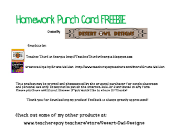 Homework Incentive Punch Card