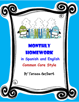 Homework January Monthly both in Spanish and English