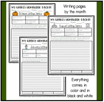 Monthly Journal Writing~ 9 Different Prompts Per Month to Write About