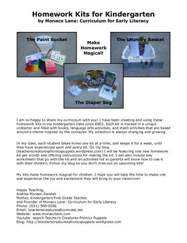 Homework Kits for Kindergarten by Monaco Lane