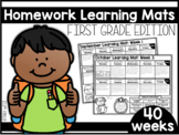 Homework Learning Mats: First Grade Edition Distance Learning