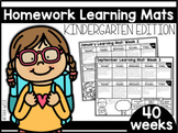 Homework Learning Mats: Kindergarten Edition