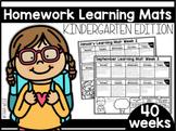 Homework Learning Mats: Kindergarten Edition Distance Learning