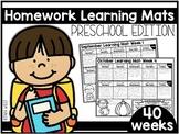 Homework Learning Mats: Preschool Edition Distance Learning