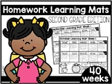 Homework Learning Mats: Second Grade Edition