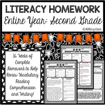 Homework (Literacy 2nd Grade-Entire Year)