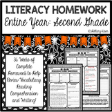 Homework (Literacy 2nd Grade-Entire Year)