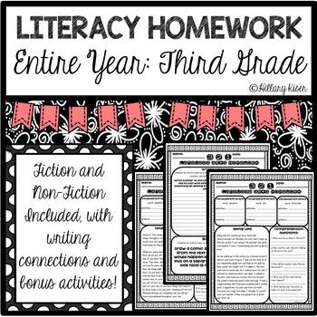 Homework (Literacy 3rd Grade-Entire Year)
