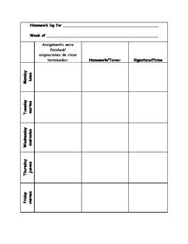 Homework Log Bilingual