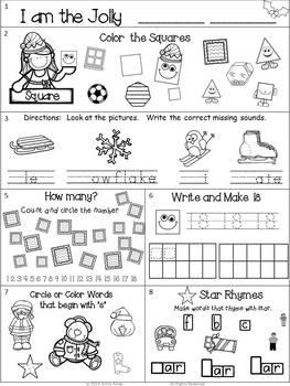Homework Mega Bundle: Kindergarten (Back to School Fall Winter Spring Summer)