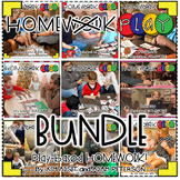 Homework PLAY Activities BUNDLE by Kim Adsit and Adam Peterson