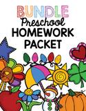 Homework Packet- BUNDLE!