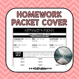 Homework Packet Cover Page *Editable*