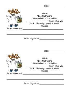 Homework Packet Form