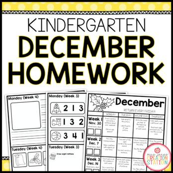 KINDERGARTEN HOMEWORK | DECEMBER