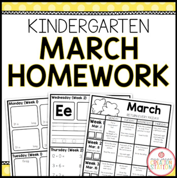 Homework Packet: Kindergarten | March