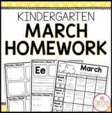 KINDERGARTEN HOMEWORK | MARCH
