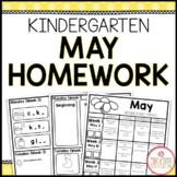 KINDERGARTEN HOMEWORK | MAY