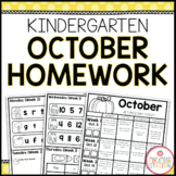 Homework Packet: Kindergarten | October