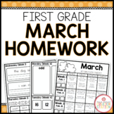 FIRST GRADE HOMEWORK | MARCH