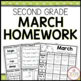 SECOND GRADE HOMEWORK | MARCH
