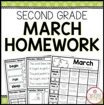 SECOND GRADE HOMEWORK | MARCH