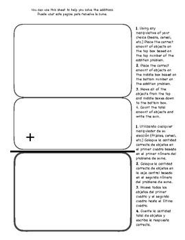 Homework Packet for Kindergarden