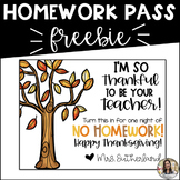 Homework Pass FREEBIE
