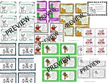 Homework Passes Bundle