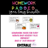 Homework Passes Year Long Bundle EDITABLE