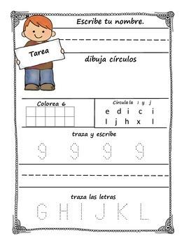 Homework Pre-K 22 Weeks of Weekly Homework in Spanish