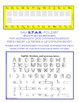 Homework STAR Folder (Spalding Theme) Back to School