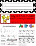 Homework STAR Folder (Spalding Theme)
